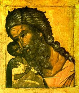 Читаем икону Сретения